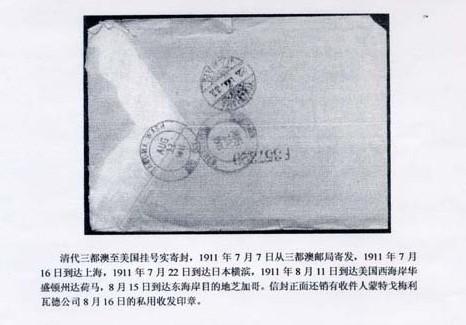 G`8`306AC3U%`(IHF06Z`LR.jpg